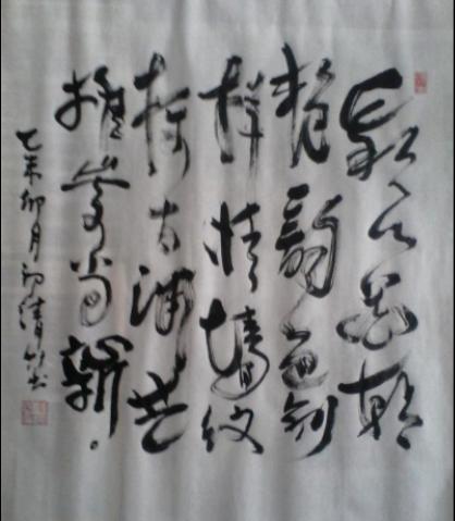 颖韵墙艺书法叁仟圆壹幅